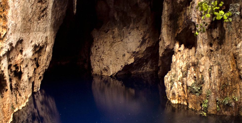 Outside view of Chinhoyi Caves